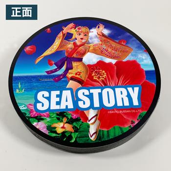 海サイドサイン_特注デザイン_正面